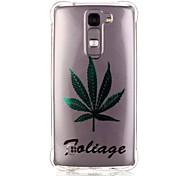 Back Pattern Lace Printing TPU Soft Luxury Bronzing Case Cover For LG LG K10 / LG K8 / LG K7