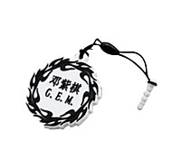 GEM G.E.M. LOGO Mark Phone Dust Plug