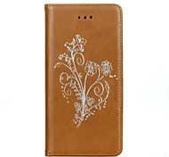 Hot Stamping Flip Luxury Mobile Phone Sets For  Galaxy J3/J510/J710