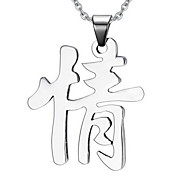 Unisex Fashion Chinese Letter Style Steel Pendant for Necklace