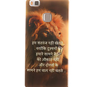 Lion Painting Pattern TPU Soft Case for Huawei Ascend P9 Lite P9Mini/ P8 Lite P8Mini