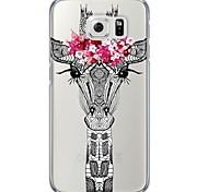 Giraffe TPU Soft Ultra-thin Translucent Back Cover For Samsung GalaxyS7 edge/ S7/S6 edge plus/s6 edge/s6/s5/s4