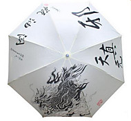 Supply Cartoon Umbrella Cartoon Umbrella Fold Chinchillas Surrounding Windproof Umbrella Uv Sunshade - Tomb