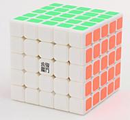 Yongjun® Cubo velocidad suave 5*5*5 Velocidad / Nivel profesional Cubos Mágicos Blanco Plástico