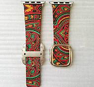 Rojo / Verde / Amarillo / Rose Piel Hebilla Moderna Para Apple Reloj 38mm / 42mm