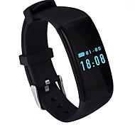 Kimlink D21 Bluetooth 4.0 Heart Rate Monitor Smart Bracelet Watch