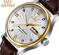 KINYUED Men's Leather Band Water Ressistant Noctilucent Calendar Party Dress Watch Gift (Include Package)