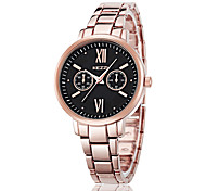Women's Fashion Watch Bracelet Watch Quartz Japanese Quartz / Alloy Band Casual White Gold Rose Gold