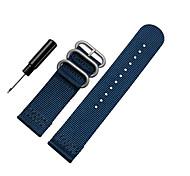 Negro / Blanco / Azul / Marrón / Naranja Nailon Correa Deportiva Para Samsung Galaxy Reloj 20mm