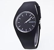 Women's The Fashion Leisure Ultra-Thin Silicon In Geneva Quartz Watch