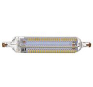 Marsing R7S 10W 900lm 192-SMD 4014 Warm White Light/Cool White Light 2800-3200K/6000-6500K LED Corn Bulb (AC 220-240V)