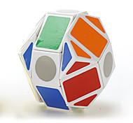 LanLan® Smooth Speed Cube Alien Magic Cube White ABS