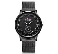Men's Unisex Dress Watch Fashion Watch Wrist watch Water Resistant / Water Proof Quartz Alloy Band Black