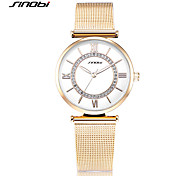 Women's Fashion Watch Quartz Water Resistant / Water Proof Shock Resistant Stainless Steel Band Charm Gold Brand SINOBI