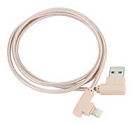 JDB® USB 3.0 Плетение Кабели Назначение Apple 100 cm Нейлон