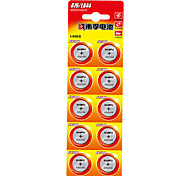 NANFU A76 Coin Button Cell Alkaline Battery 1.5V 10 Pack