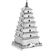 3D пазлы Металлические пазлы Для получения подарка Конструкторы Модели и конструкторы Знаменитое здание Китайская архитектура Архитектура