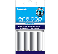 Eneloop AA/AAA Chargers 4 Pack 100-240V