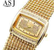 ASJ Women's Fashion Watch Bracelet Watch Simulated Diamond Watch Japanese Quartz Imitation Diamond Rhinestone Copper BandSparkle Elegant