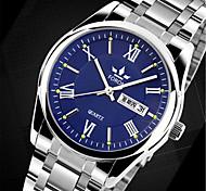 Мужской Модные часы Кварцевый сплав Группа Серебристый металл