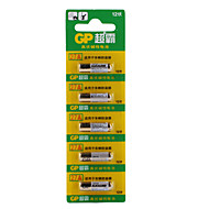 27A 12V High Capacity Alkaline Batteries (5-pack)