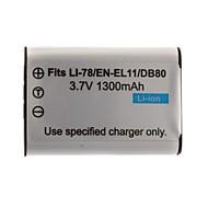 1300mAh batteri d-li78 (EL11 60b) för Pentax Optio M50 och mer