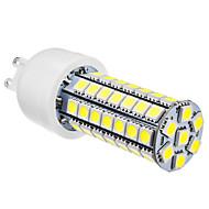 自然な白色光がトウモロコシの電球を導いた6ワット63x5050smd 510-550lm 6000-6500k daiwlのG9(220-240V)