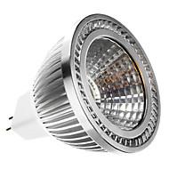 Spot Lampen MR16 GU5.3 6 W 400 LM 2700K K 1 COB Warmes Weiß DC 12/AC 12 V