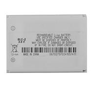 Nokia BLC-2, 1600mAh batteria del telefono cellulare per Nokia 1221 1260 1261 2260 3310 3315 3330 3315 3410 3510
