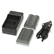 ismartdigi 1650mAh Batterie d'appareil photo (2pcs) + chargeur de voiture pour NIKON D700 D90 D80 D200 D300 FNP-150