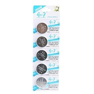 CR2430 3V Super Lithium Button Cell batterier (5 stk)