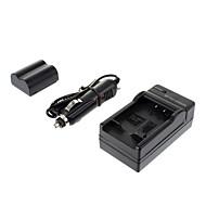 ismartdigi - 파나 S006/A/1B/E 700mAh의, PanasonicFZ50/FZ30/FZ18/FZ7/FZ28/FZ8/FZ35/FZ38을위한 7.2V + 차량용 충전기