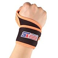 Monolithische Sport Gym Elastic Stretch Wrist Schutzfolie - Free Size