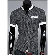 Men's Casual Fashion Stand Collar Shirt