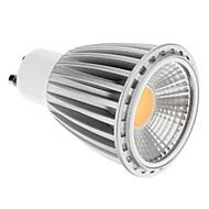 GU10/E26/E27 7W1COB 500 LM Warm/Cool White Spot Lights AC220-240V(Black/Gray)