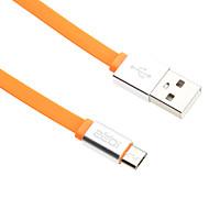 95 centímetros micro usb cabo de macarrão de alumínio para HTC / Xiaomi / Huawei (verde, branco, laranja, preto, azul)