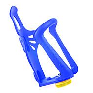 fjqxz PC青調整可能な循環水のボトルケージ