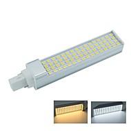 Ampoule Maïs Décorative Blanc Chaud/Blanc Froid G24 13 W 64 SMD 5050 1235 LM 2800-3200/6000-6500 K AC 85-265 V