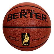 7 # à prova de umidade especial desgaste por deslizamento de basquete resistência
