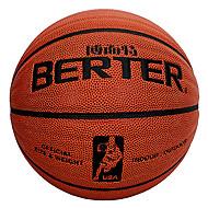 berter B Importação de alta elasticidade de microfibra couro de basquete jogos de basquete de super anti-derrapantes bola de basquete
