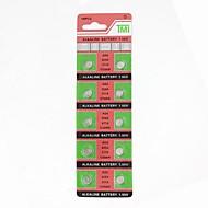 ag4 / 377a / 626a / cx66w montre alcaline 10pcs batterie de 1.55V