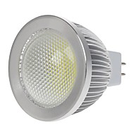 ZIYU G5.3 MR16 3W 300lm 6500K COB LED White Light Lamp Bulb (85~265V)