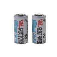 3.7V CR123A Rechargeable Li-ion Battery(2PCS)