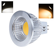 12W LED-kohdevalaisimet MR16 1 COB 50-150 lm Lämmin valkoinen / Kylmä valkoinen AC 220-240 V 1 kpl
