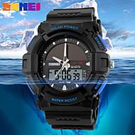 skmei® Männer sportliche Uhr Solarstrom Analog-Digital-Kalender / Stoppuhr / zwei Zeitzonen / Alarm schwarzen Kautschukarmband