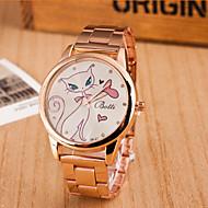 Woman And Men The White Cat Fashion Wrist Watch