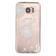Varten Samsung Galaxy S7 Edge Koristeltu Etui Takakuori Etui Voikukka TPU Samsung S7 edge / S7