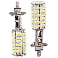 2 ב 1 SMD LED 1H 120 SMD רכב אור לבן הוביל blub למנורות רכב (12V DC)
