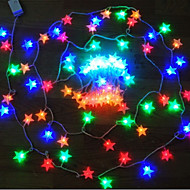 King Ro 100LED 8 Mode Star Shape Christmas Decoration Waterproof String Light(KL00010-RGB,White,Warm White)