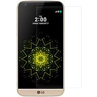 nillkin αντι μηδέν προστατευτική μεμβράνη για το LG ματ G5 κινητό τηλέφωνο